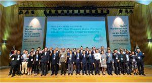 首尔市将于五月举办2019大气质量改善国际论坛 newsletter