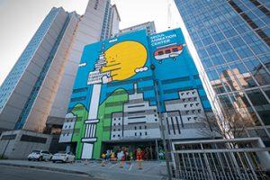 首尔动画中心