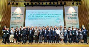 举办2019大气质量改善首尔国际论坛