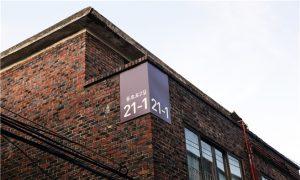"""首尔市在国际权威奖项美国""""全球设计大奖""""中荣获三冠王 newsletter"""