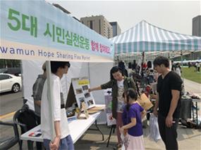 首尔市携手市民开展五大减少一次性塑料运动