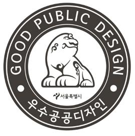 """首尔市评选有助于打造安全且舒适的城市空间的""""首尔优秀公共设计"""" newsletter"""
