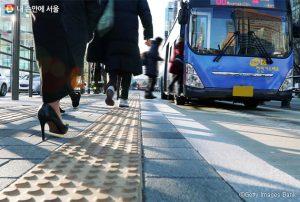 首尔市公布步行特别市五年计划