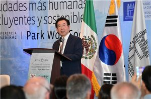 """首尔市市长向墨西哥城传授""""首尔型城市再生"""""""