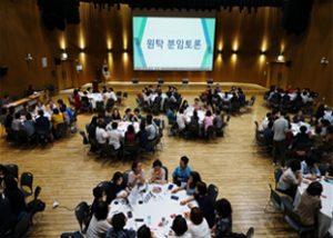 首尔市发布韩国首个疗养保护师综合计划