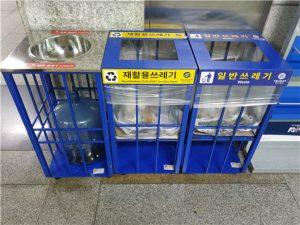 首尔地铁站舒适便利的特色设施 newsletter