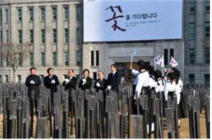 首尔市为独立运动家后代提供经济支援