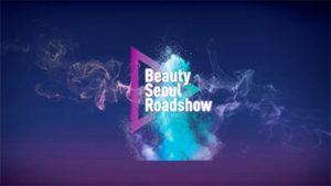 """在胡志明展现首尔之美:""""Beauty Seoul Roadshow"""""""