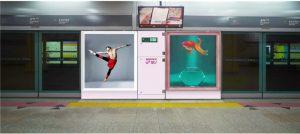在孔德地铁站欣赏鲜活的文化艺术作品 newsletter