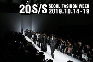 首尔市举办2020春夏首尔时装周 newsletter