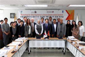 """首尔市与八个发展中国家共同举办""""清廉建设行政系统""""研修会 newsletter"""