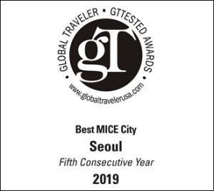 """首尔市连续五年获选""""世界最佳MICE城市"""" newsletter"""