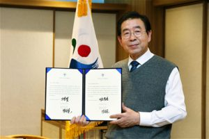 首尔市为11名外国人赠送韩文名字 newsletter