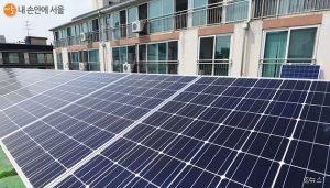 """首尔市自2020年起为""""家用小型太阳能""""提供支援"""