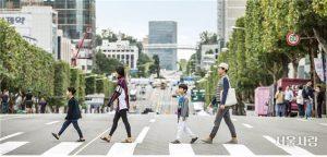 2019年首尔市内交通事故死亡者比2018年减少19.1% newsletter