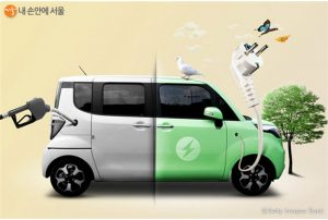 首尔市以2020年普及1万辆电动汽车为目标开始接收补贴申请