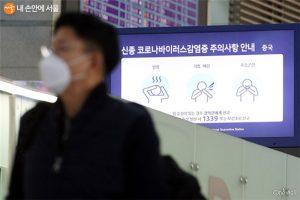 韩国禁止中国湖北省护照持有者入境 newsletter