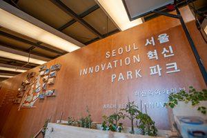 首尔创新园