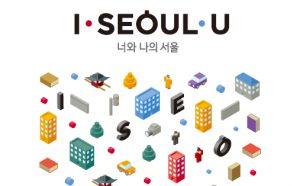 首尔市发布《首尔品牌向导Ver.3.0》 newsletter