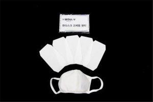 首尔市向无法购买公共口罩的外国人支援更换滤芯式口罩 newsletter