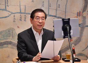 首尔市长朴元淳与全球45个城市市长通过视频会议共享首尔市新型冠状病毒肺炎应对技巧