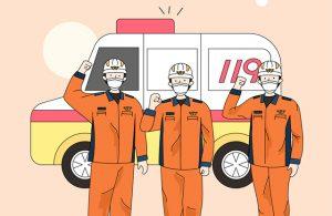 首尔市为暴露于有害环境中的消防公务员提供诊疗费支援 newsletter