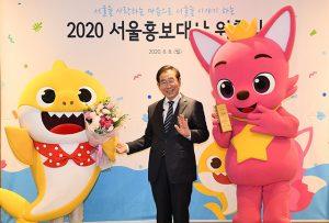 """首尔市委任卡通角色""""鲨鱼宝宝、碰碰狐""""为宣传大使 newsletter"""