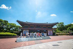首尔儿童大公园动物园