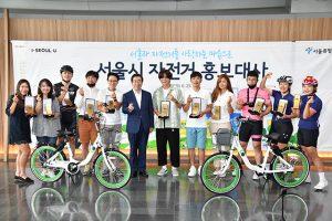 """歌手尹度玹等人被任命为""""首尔市自行车宣传大使"""""""