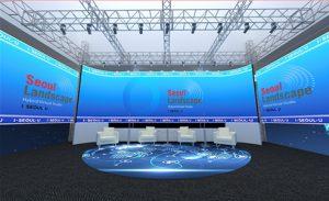 首尔市设置视频会议专用工作室并投入使用