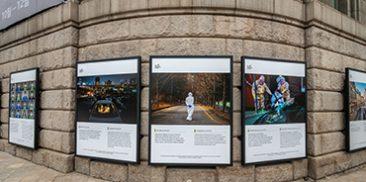 2020首尔全球摄影记者照片展