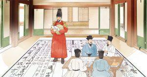 重新思考伟大韩文价值的韩文日