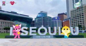 首尔市宣传大使——碰碰狐和鲨鱼宝宝为疲于抗疫的市民加油