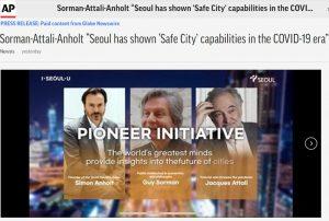 """索尔曼、阿塔利、安霍特:""""首尔发挥疫情时代'安全城市'作用"""""""