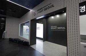 """""""智慧首尔展览馆""""开馆,利用3D、AR技术体验最尖端的智慧城市首尔"""