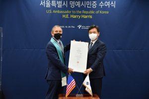 首尔市代理市长向美国驻韩大使哈里·哈里斯 颁发首尔市荣誉市民证
