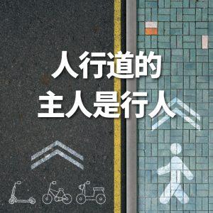 首尔市提出步行主权新标准