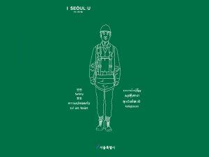 """首尔市发行""""外籍建筑工人安全教育""""手册绘本"""