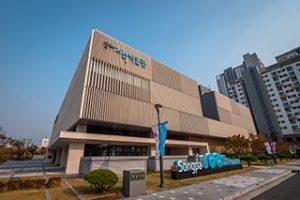 松坡图书博物馆