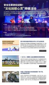2020 12月 (No.190) newsletter