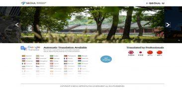 首尔市外国语网站百余种语言服务