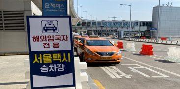 """仁川机场入境人员特别接送300个日夜,接送人数突破10万人,司机""""无一人被感染"""""""