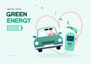 2021年首尔市推广电动汽车约1万2千辆,总数将突破4万辆