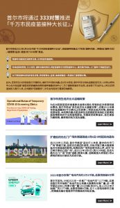 2021 2月 (No.192) newsletter