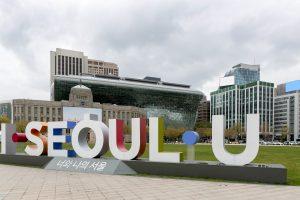 首尔市民生经济五大温暖政策