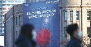 首尔市应对疫情,推出公共交通安心使用应用程序My-T