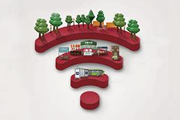 """免费公共Wi-Fi""""喜鹊On""""覆盖首尔市1400余个室内公共设施"""