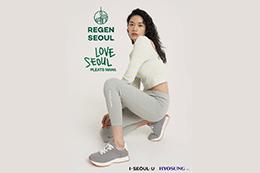 """首尔市民分类投放的透明PET塑料瓶""""变身""""打底裤!"""