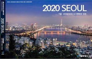 """首尔市举办""""首尔景观变迁记录""""线上展览"""