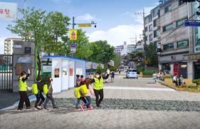 首尔市发表2021年儿童保护区综合对策,建立零缺陷学校区域
